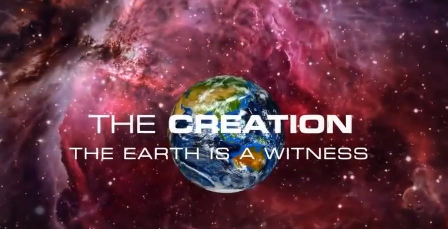 Сътворението