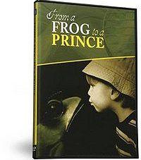 От жаба в принц